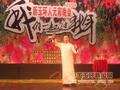 """""""我们一起过新年""""――我县举行新玉环人元宵晚会"""