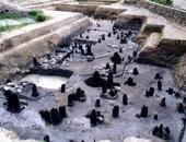 三合潭文化遗址