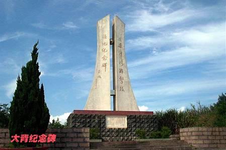 【台州榜单】玉环乐清湾海上游击根据地纪念馆:第八批省国防教育基地