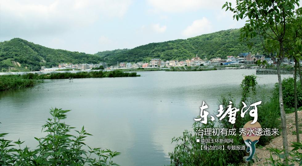 【身边的河】东塘河:治理初有成 秀水逶迤来