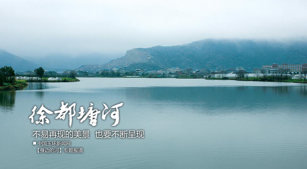【身边的河】徐都塘河:不易再现的美景,也要不断呈现
