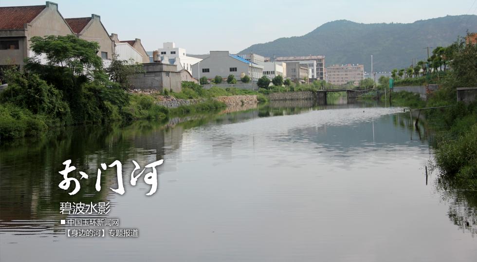 【身边的河】前门河:碧水波影